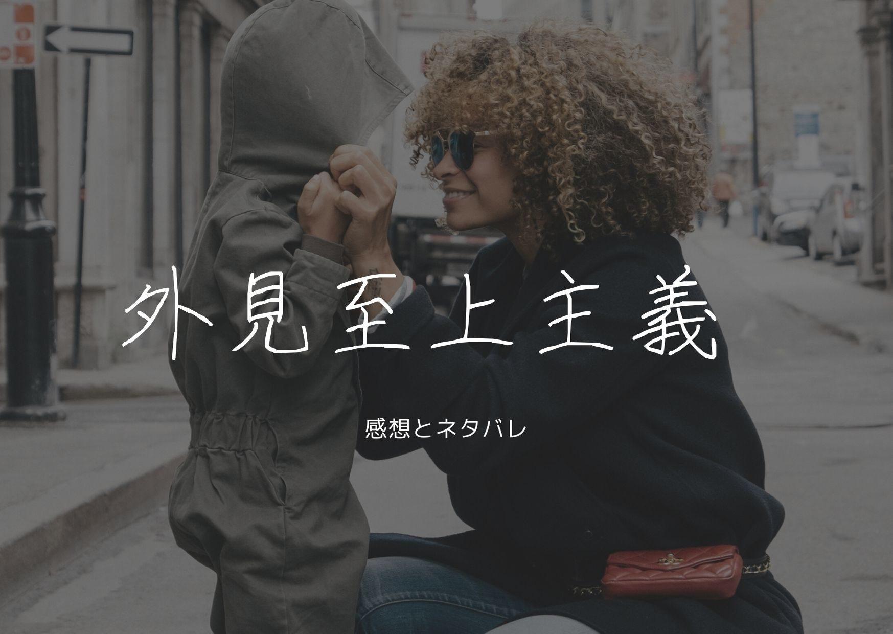 ある日お姫様になってしまった件について 翻訳 75